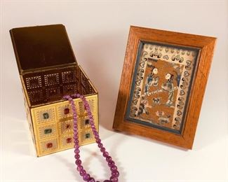 English tin, sm $6. Purple stone beads $16.00.   Framed Chinese silk remnant: $18.00
