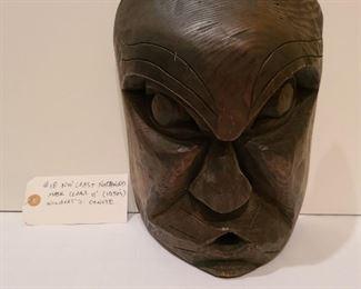 Lot 18 Northwind mask