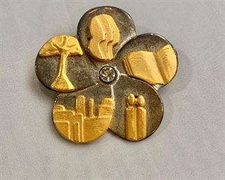 """$30 Tamar Onn 2001 Israeli Flower Judaic Pin Brooch (two available).  One of two.  2""""D"""