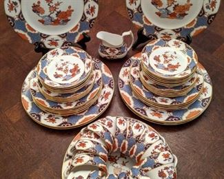 "LOVE this 51-piece set of Spode ""Shima"" Imari style bone china - England, active pattern 1975 - 1985."