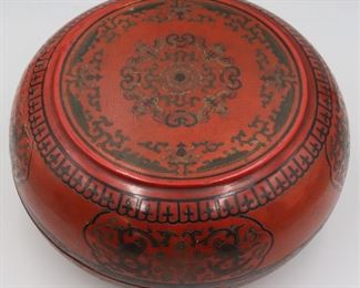 Chinese Gilt Decorated Lacquered Box