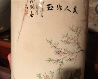 oriental vase 1 reverse