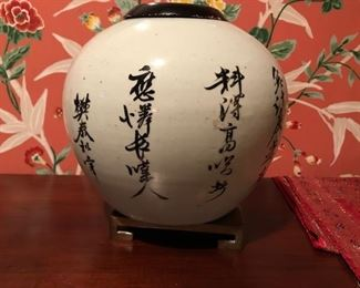 oriental vase on stand back