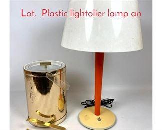 Lot 1430 2pc Mid Century Modern Lot. Plastic lightolier lamp an
