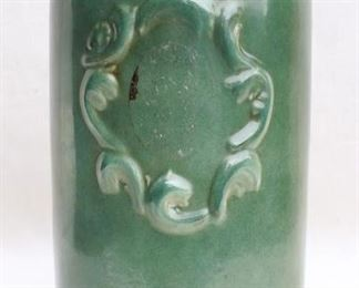 """$45 - Green-glazed cylindrical ginger jar, raised cartouche on one side, hinged brass lid.  H: 14""""    diameter: 6.5"""""""