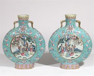 Lot 89   PAIR CHINESE MOON VASES