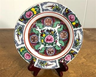 Lot #10. Price $20 - Beautiful Vintage Porcelain Japanese Plate Chatsworth Corp (PTE) Singapore. Hand Painted with Gold Inlay.
