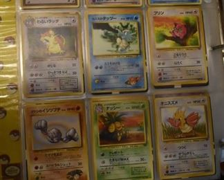 Large Fantastic Pokémon Collection. This Collection is Selling as one complete collection! You may make offers until Saturday at Noon. At that time only those who are still actively making offers may continue to make offers. Please call for details. This Collection will make A Fantastic Christmas Gift!!! Pictured here is each page of the album and  the last picture is of 541 loose Pokémon Cards. Cards may not be removed from the album  or the sealed bags in order to preserve the integrity of the cards.
