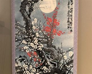 Beautiful Chinese painting on silk scroll. Details and pricing will be available on November 19th after 6 p.m. at https://shop.mlestatesales.com