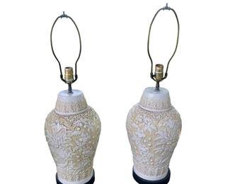 Floral Embossed Ivory Ceramic Urn Lamps, Pair