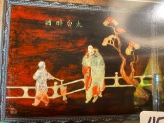 Item 48 Framed Japanese Panel with Jade Carvings $500 ( see additional Pictures for details