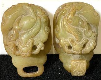 Antique Qing DRAGON HEAD Nephrite Jade Belt Buckle