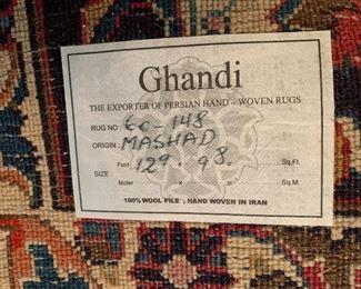 "12'9""x9'8"" Hand Woven Persian Area Rug, Mashad, Iran."