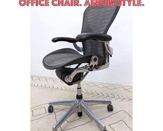 Lot 2014 HERMAN MILLER Rolling Office Chair. Aeron style.
