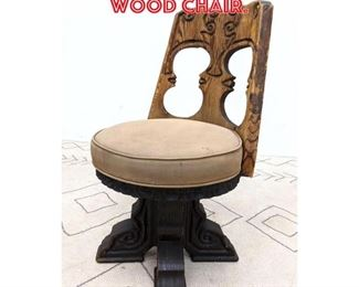 Lot 2190 WITCO Carved Wood Chair.