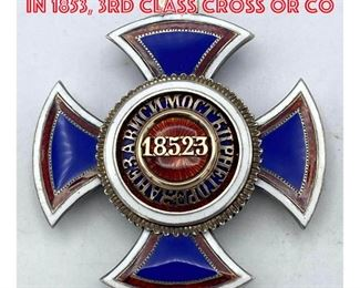 Lot 2 Order of Danilo, founded in 1853, 3rd class cross or co