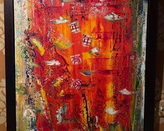 Cheng Jing Lou art