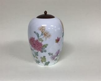 Gallery Originals Ginger Jar