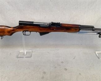 """Serial - CCCP14994 Mfg - Izhmash (Russian) Model - SKS Rifle Caliber - 7.62x39mm Barrel - 20"""" Capacity - 10+1 Type - Rifle, Semi Automatic Located in Chattanooga, TN Condition - 3 - Light Wear This is a beautiful example of an Izhmash manufactured imported Russian SKS, featuring that gorgeous Russian wood and blacked finish. This particular example was imported by CDI and still has the Russian blade bayonet. Make sure to jump on this folks, as these rifles are getting harder and harder to find! (LEO SEARCH & SEIZURE)"""