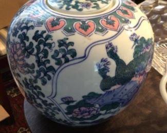 Chinese ginger jar $45