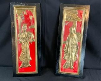 Brass and Black Lacquered Japanese Wall Panels