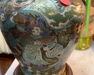 #152Asian Gold/Brass Lamp $75.00