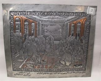 """TIN WASHED STAMPED COPPER PLAQUE. 18"""" X 14.75"""""""