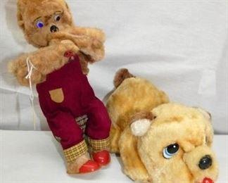 BO DOG/BALLOON BLOWING MONKEY