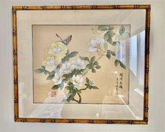 "$125 - Framed print with bamboo style frame - 14.5"" H x 17"" W"