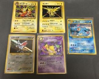 5 Card Lot of Vintage Pokemon Japanese Holofoil Rare Trading Cards from Childhood Collection