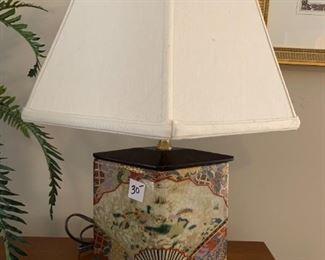 #106Asian Lamp w/duck w/fan design  $30.00