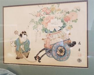 Uchida Woodblocks, Japanese woodblock art