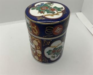 "4"" high Imari Jar with lid. No chips or cracks in excellent condition. $20"