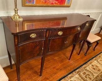 Hickory Chair Company James River Plantation Collection Inlaid Flame Mahogany Federal Style Sideboard