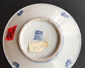 Ming Dynasty Bowls