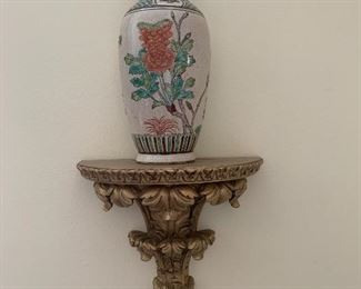 Urn and Sconce...we have a pair!