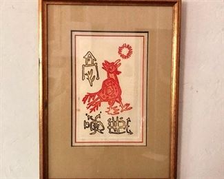 """$295 Kenji Ushiku (Japanese 1922-2012)  Bird rooster signed  print signed with inscribed characters.  17"""" H x 12.25"""" W."""