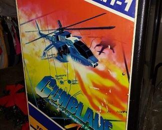 Sega arcade game