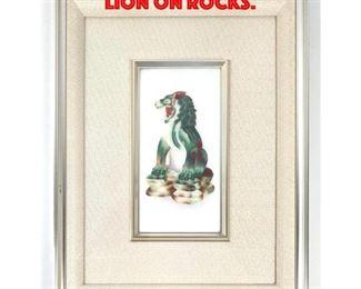 Lot 43 Japanese Enamel Plaque of Lion on Rocks.