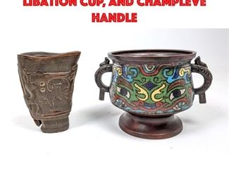 Lot 100 2 pcs Asian. Carved Libation Cup, and Champleve Handle