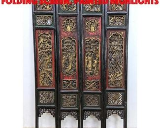 Lot 171 Carved Asian 4 Panel Folding Screen. Painted highlights