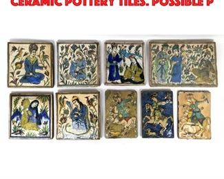 Lot 208 9pc Glazed Decorative Ceramic Pottery Tiles. Possible P