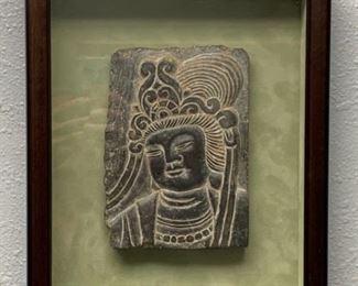 Dl021 Southeast Asian Stone Fragment