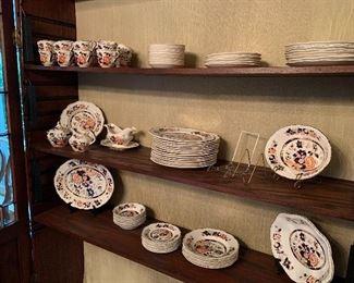 Mason's Mandarin antique stoneware, Made in England, 19th century/early 20th century