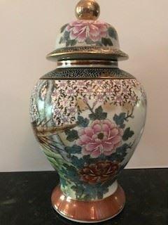 Qianlong Temple Jar