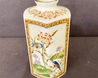 Japanese hand painted bud vase. $12