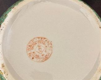 Additional photo of bottom marking of ginger jar.