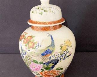 Beautiful hand painted oriental ginger jar. $14