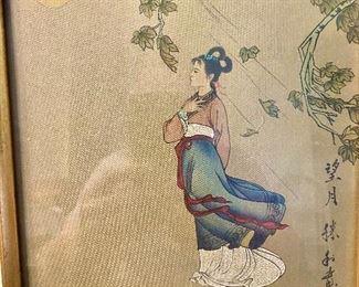 Additional photo of oriental print.