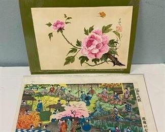Pair of Asian Unframed Art Print Paintings